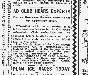 February 5, 1916