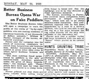 May 23, 1932